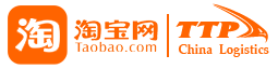 TAOBAO.TTP CARGO รับสั่งของเถาเป่า